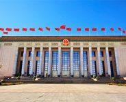 ประวัติที่น่าสนใจของประเทศจีนแผ่นดินใหญ่ที่หลายคนอาจยังไม่รู้
