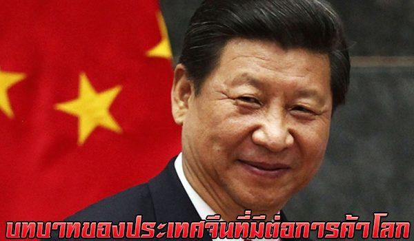 มารู้จักการเลือกผู้นำของประเทศจีน