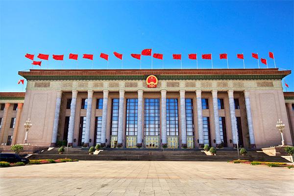 ประวัติที่น่าสนใจของประเทศจีนแผ่นดินใหญ่