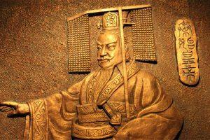 ย้อนรอยฮ่องเต้ของประเทศจีน